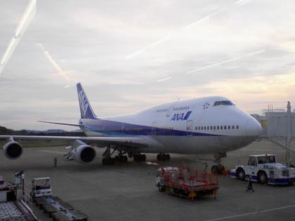 airplane070604.jpg