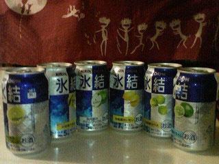 hyouke2.jpg