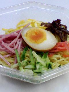 lunch070621.jpg