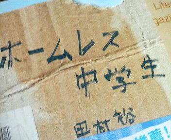 200711252005242.jpg