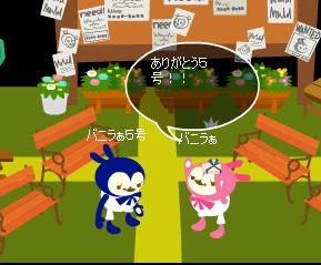 5号のチョコ完成!!