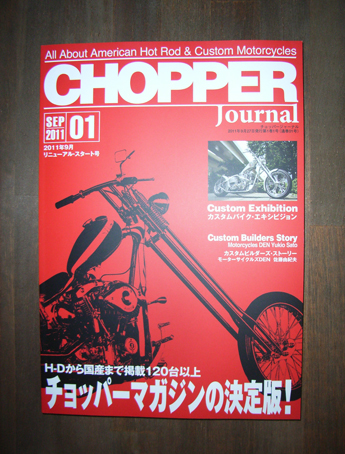 chopperj1
