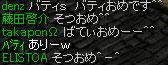 モリ6卒4