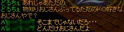 よるっぺ6