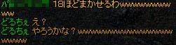 よるっぺ4