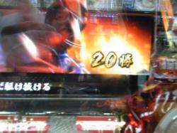 001_convert_20120104175247.jpg