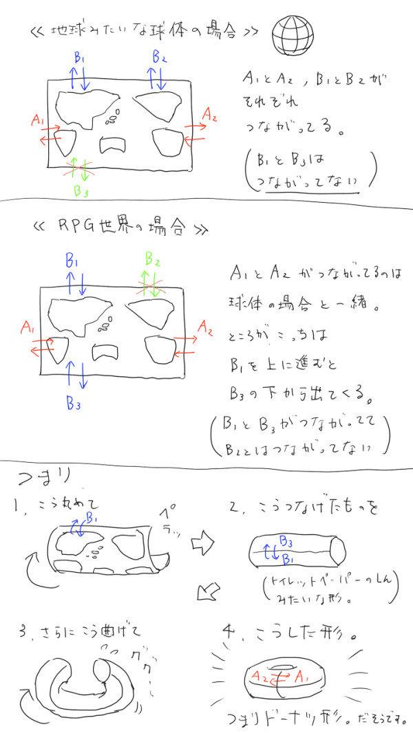 110809-001.jpg