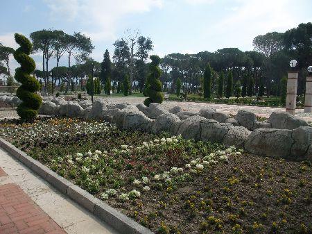 ナーズィリの公園