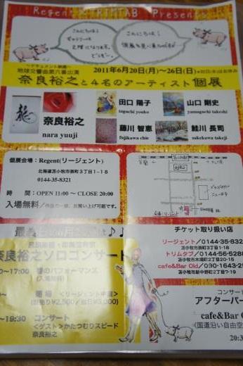 DSC00333_convert_20110623185704.jpg