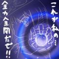 日記絵07/10/02