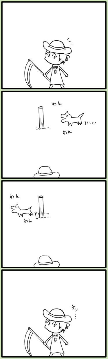 わんわん漫画