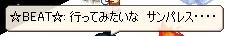 はぁ・・・(ためいき)