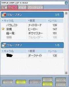 20070919180709.jpg