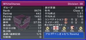 Seiseki-2008-1-27.jpg