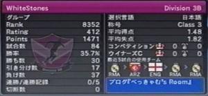 Seiseki-2008-1-28.jpg