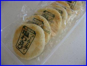 Shio-wasabi-2008-2-10-3.jpg