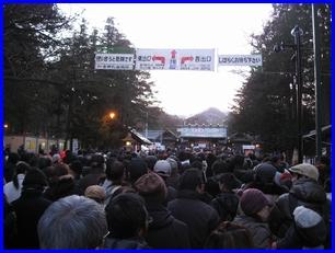 jingu-2008-1-1-2.jpg