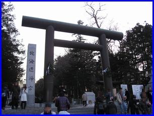 jingu-2008-1-1.jpg