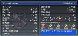 seiseki-2007-1-3.jpg