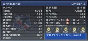 seiseki-2007-1-5.jpg
