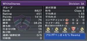 seiseki-WE2008-1-20.jpg