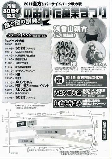 sangyo2011-2