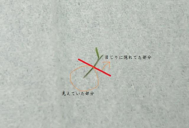 007_20111126180758.jpg