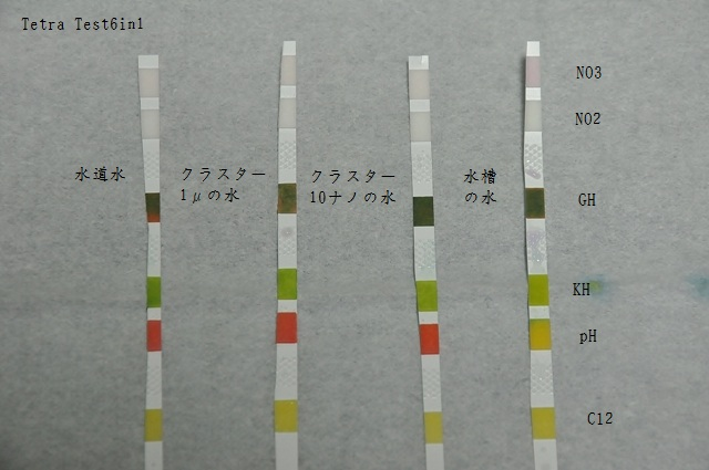008_20111118192927.jpg