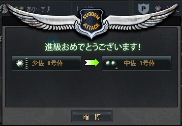 2011-04-27 19-21-44