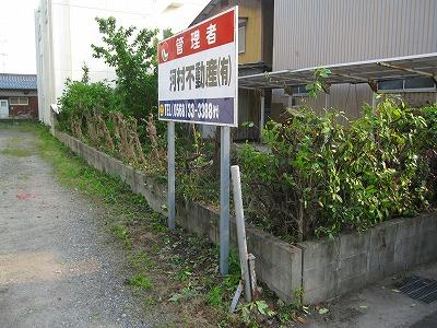 刈りこみ (4)