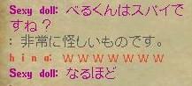 SS(080123-235455-06).jpg