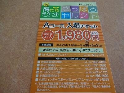 43_20130721192247.jpg