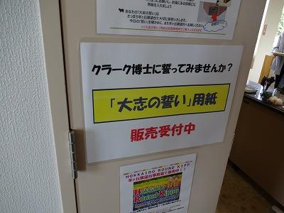 75_20130721192713.jpg