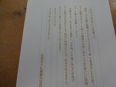 77_20130721192712.jpg