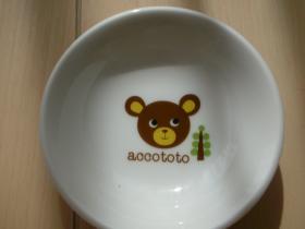 accototo_3.jpg