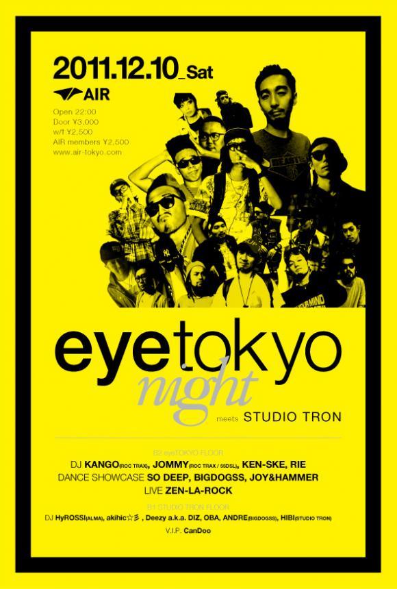 eye3-01_convert_20111205133724.jpg