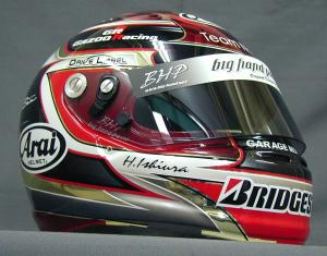 helmet27a