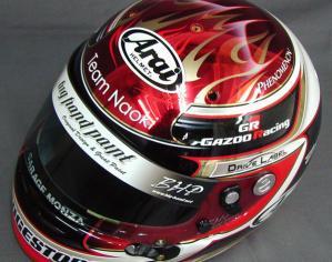 helmet27b