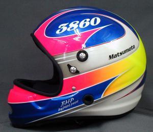 helmet30a