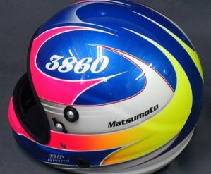 helmet30b