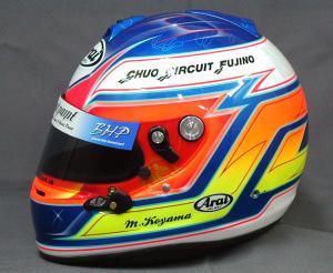 helmet32a