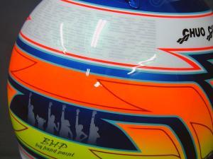 helmet32c