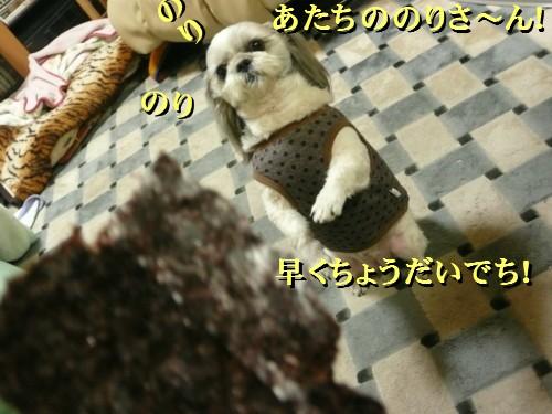 norisuki4.jpg
