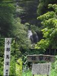 姫翠峡、小耶馬渓の滝