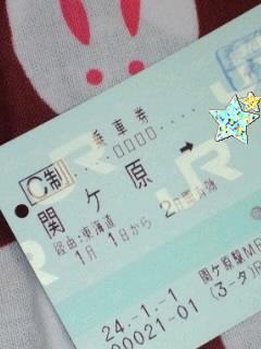 20120102154207.jpg