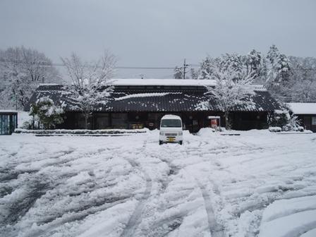 2008年 雪と星の郷
