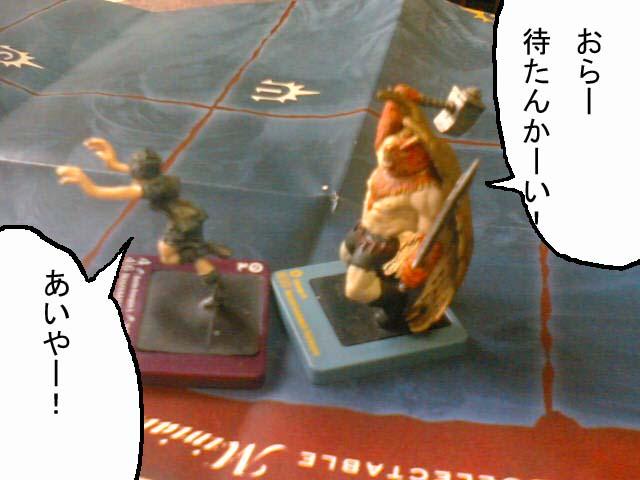 dreamblog101.jpg