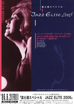 jazzelite2006.jpg
