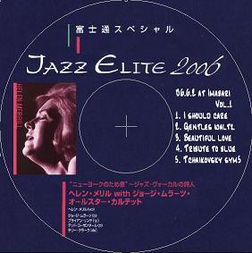 jazzelitecd.jpg