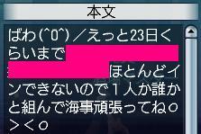 080115c.jpg
